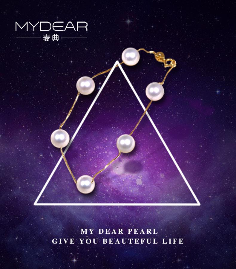 akoya pearl gold bracelet jewelry 11