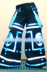 Брюки Alient shuffle для танцев, штаны Raver ore Techno Hardstyle Tanz Hose fluoreszierend Shuffle для диджея, штаны в стиле melong Shuffle для мужчин и женщин