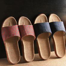 New Home Slippers, Home Indoor Non-slip Linen Slippers, Ladies Slippers Womens Shoes animal prints home slippers summer women slippers linen indoor shoes non slip breathable slippers home female cool sandals