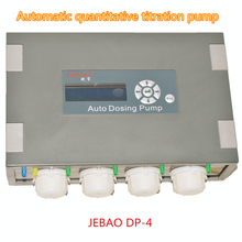 Automatic quantitative titration pump for Coral Reef Aquarium 4 Pump Heads 110V/240V 50/60Hz JEBAO DP-4