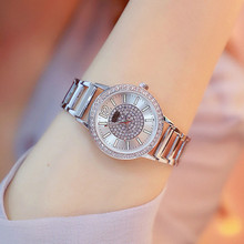 New Hot Chain Watch Rhinestones Arabic Digital Scale Dial Metal Strap Gold Silver Rose Womens Fashion Casual