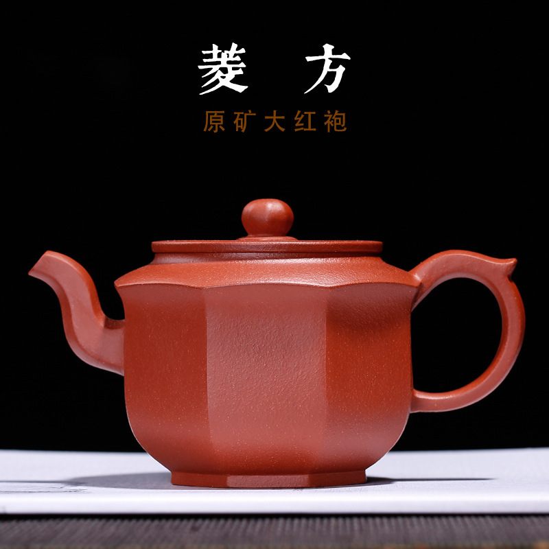 Yixing Purple Sand Teapot and Teaware Raw Mine Coarse Sand Zhuniling Square Teapot and Bafang TeapotYixing Purple Sand Teapot and Teaware Raw Mine Coarse Sand Zhuniling Square Teapot and Bafang Teapot