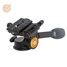 Wholesale F16927 Q08 Aluminum DSLR Camera Handle Tripod Ball Head Rocker Arm Q-08 3-Way 3D Damping Monopod Tripod Quick Release Plate PTZ