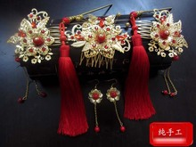 4PCS SET Bride Wedding Hair Piece Handmade Hair Tiaras Hanfu Xiuhefu Flower Tassel Red Hair Comb + Crown Piece and Earrings set