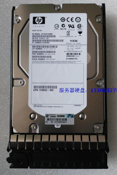 3 years warranty  100%New and original  516814-B21 517350-001 300G 15K SAS 3.5inch