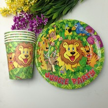 The Jungle theme 20pcs cups+20pcs paper plates for kids King Lion birthday party Tableware decoration 20people use
