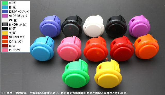 20PCS Original sanwa Rocker sanwa 30mm button push button switch OBSF 30 original sanwa button-in Coin Operated Games from Sports & Entertainment    1