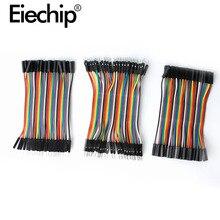 Dupont линия 120 шт. 10 см от мужчины к мужчине+ от женщины к женщине провод с дуплексными перемычками Dupont кабель для arduino diy kit