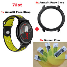 Купить с кэшбэком for Amazfit Pace Smart Watch Bracelet Strap 22mm Pulsera Correa Band for Xiaomi Huami Amazfit Pace Band Silicone Protective Case