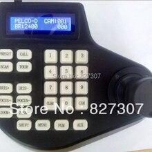 Для 2D Клавиатура xd2056 Yuntai клавиатура управления двумерного клавиатура управления