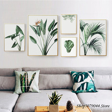 цена Watercolor Green Plants Leaves Wall Art Canvas Painting Nordic Poster Scandinavian Office Wall Pictures For Living Room Unframed онлайн в 2017 году