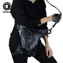 2018 Men's Messenger Leg Bag Black Retro Pocket Leather Wallet Wallet Women's Steampunk Leg Leg Bag