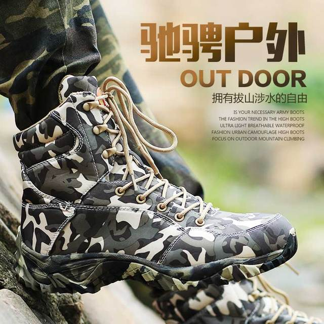 Spring And Autumn New Men army Boots Commando Combat Boots Tactical Camouflage Boots Waterproof Boots Shoes