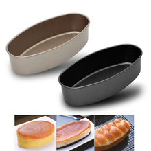 Oval Shape Nonstick Baking Tray, Cake Pop Moulds Bread Loaf Mold Cheese Tin, Pan Kitchen Cooking Tool
