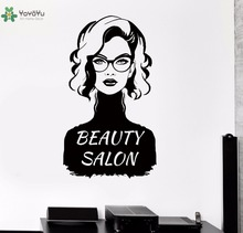 YOYOYU Vinyl Wall Decal Beauty Salon  Fashion Curly Lady Hairdressing Interior Art Removable Decoration Stickers FD401