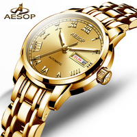 AESOP brand luxury Women's watches Japan Mechanical Automatic watch Ladies Silver Stainless steel metal Golden 2017 Moment Clock