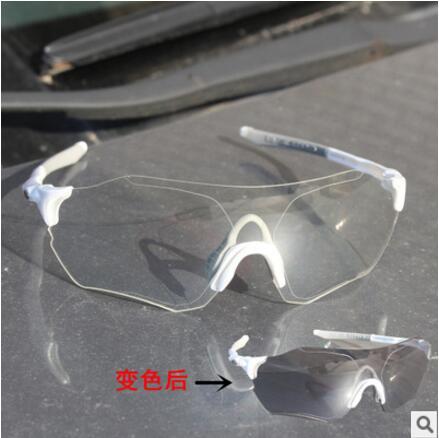 Prix pour UV décoloration lunettes lentilles EV soleil sport courir lunettes équitation lunettes TR90