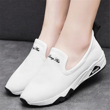 2018 spring and autumn new Sneakers shoes canvas shoes small white shoes tide casual breathable sets of feet women's shoes