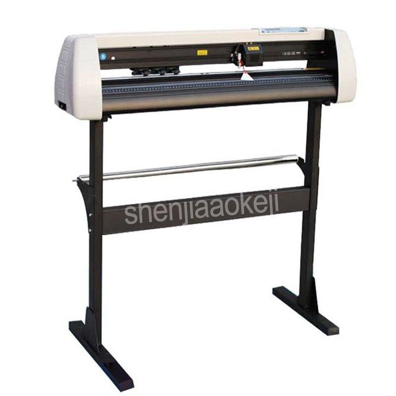 H980 New plotter Cutting machine engraving machine cutter cutting width 800mm 90-260V 1pcH980 New plotter Cutting machine engraving machine cutter cutting width 800mm 90-260V 1pc
