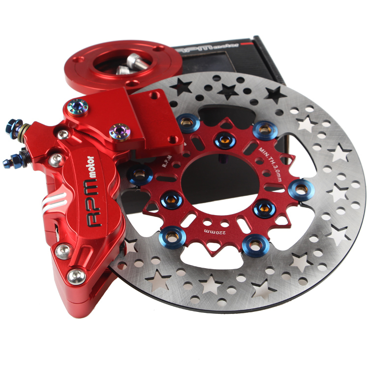 220/260mm Motorcycle Rear Brake Caliper Disc System For Motorbike Scooter Dirt Bike Modify(swingarm 45mm Hole To Hole) keoghs motorcycle hydraulic brake system 4 piston 100mm hf2 brake caliper 260mm brake disc for yamaha scooter cygnus x modify