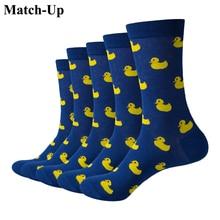 Match Up Hombres Pato de Dibujos Animados Marca Crew socks calcetines de Algodón Peinado calcetines (5 par/lote)