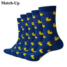 Match Up Men Duck Cartoon Combed 코튼 크루 양말 브랜드 양말 (5 짝/몫)