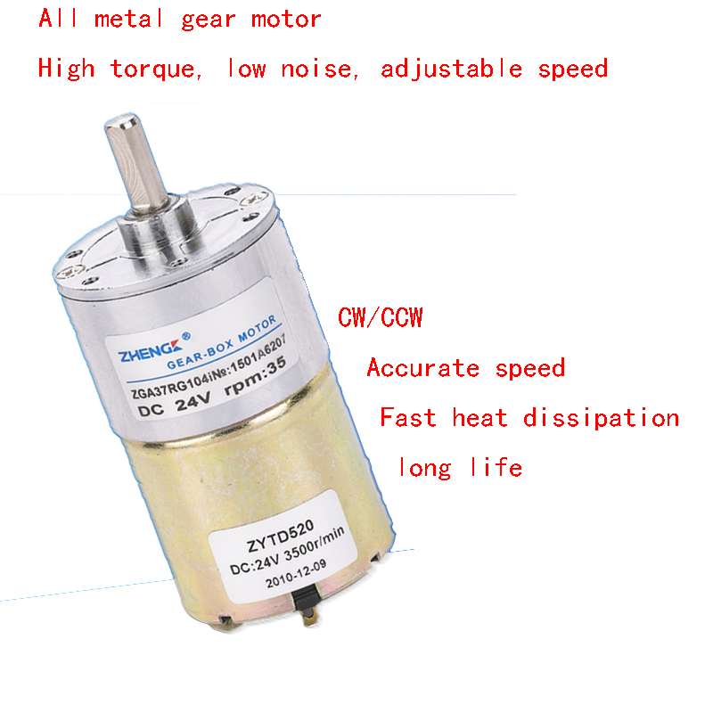 DC motor, ZGA37RG miniature adjustable speed CW/CCW geared central axis DC12V 24V