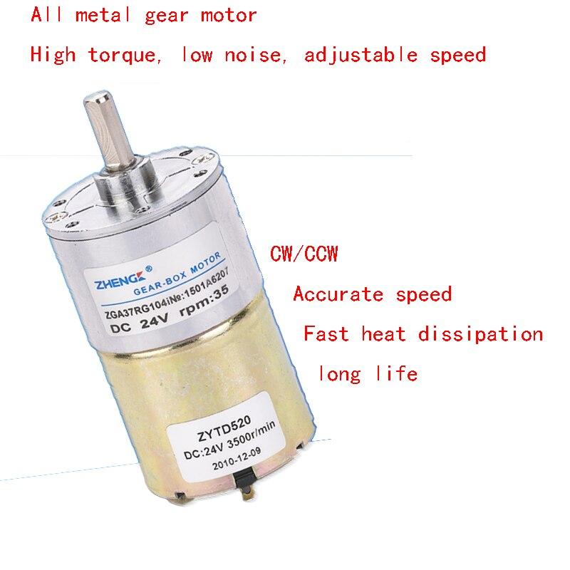 Moteur à courant continu, ZGA37RG miniature vitesse réglable CW/CCW DC motoréducteur, axe central DC12V 24 V