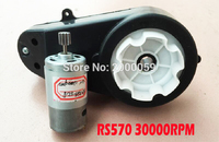 6V 55W Powerful Motor Gearbox Kids Ride On Car RS570