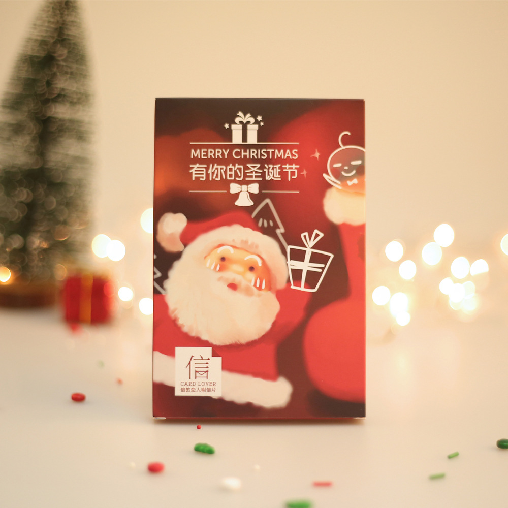30sheets/LOT Christmas Postcard /Greeting Card/wish Card/Fashion Gift