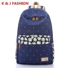 Campus Girls Women Flower Print Shoulder Bag Backpack Schoolbag Men Canvas Backpacks Travel Bags Rucksack Free Shipping