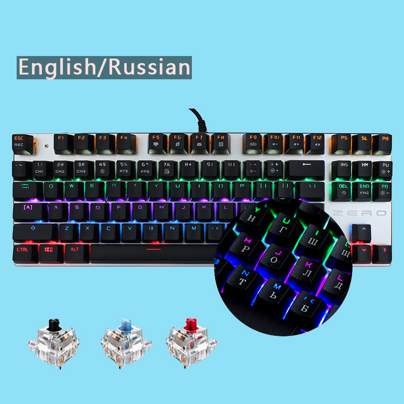 все цены на Me too Russian Mechanical Gaming Keyboard 87/104 Keys Blue Red Black Switch Wired Backlit Anti-Ghosting for overwatch PTUG LOL онлайн
