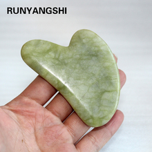 Natural green jade Gua Sha Board Pink Jade Stone Body Facial Eye Scraping Plate Acupuncture Massage Relaxation Health Care 1 все цены