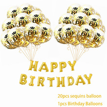 цена 60 Year old Balloon Gold Baloons Confetti Balloon Party Wedding Decoration Set Latex Balloons Globos Birthday Party Supplies