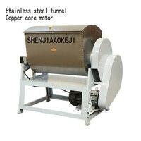 Misturador de massa de aço inoxidável hwt50iii 50kg balde de farinha ordinária máquina de farinha de agitação automática 380 v 1 pc