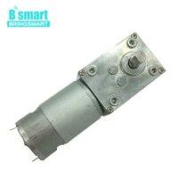 Bringsmart A58SW 555 12V Worm Gear Motor 5 70kg.cm DC 24V High Torque Mini Engine Gearbox Motor Self lock for DIY Robot