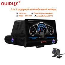 Quidux 4.0 «HD 1080 P Видеорегистраторы для автомобилей Камера Антирадары GPS Трекер 3 в 1 три Камера видео dashcam видеокамера радар скорость Двойной объектив