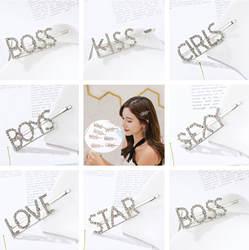 Кристалл украшения для волос уникальный письмо заколки парики женские малыш подарок девочек Свадебная вечеринка заколки и зажимы для