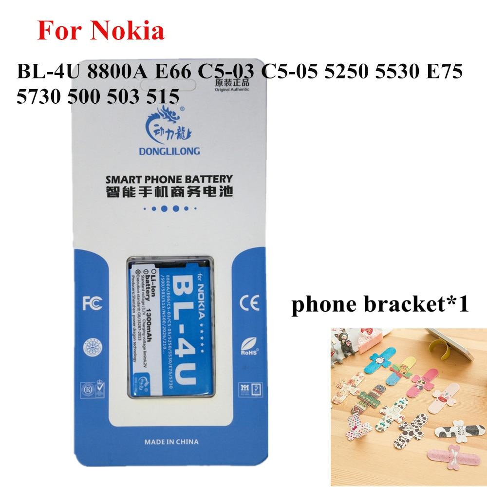 2016 brand NEW 1300mah Business Mobile Phone Battery For Nokia BL-4U 8800A E66 C5-03 C5-05 5250 5530 E75 5730 500 503 515