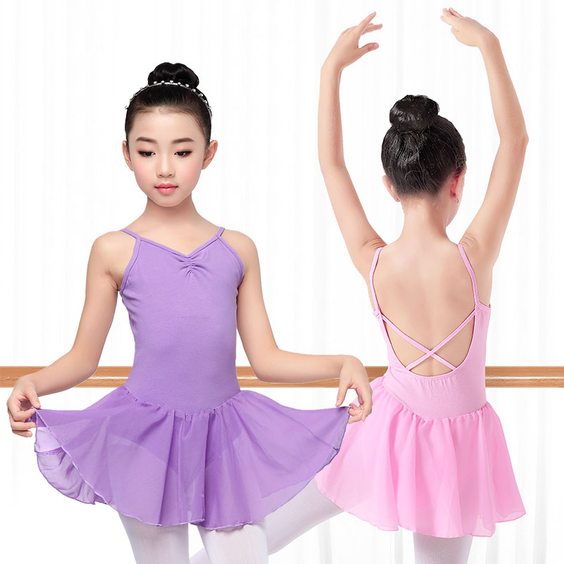 Leotard Ballet Girls Professional Gymnastics Leotard Lyrical Dance Costumes For Girls Kids Chiffon Skirt