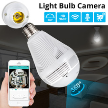 Golden Security Wireless 360 Degree 960P view LED Panoramic CCTV Light Bulb Lamp Camera for WiFi Home Security цена