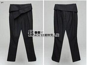 32 Pantalones Marea Diseño Discoteca Los 28 Etapa Cantante Falda Haren Envío Hombres Hombres Libre De qZwwa