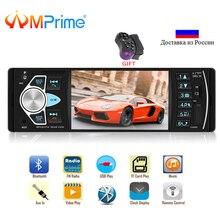 AMPrime 4022D 4.1 pollici 1 Din Car Radio Auto Audio Stereo autoradio Bluetooth Supporto Videocamera vista posteriore del Volante USB A Distanza