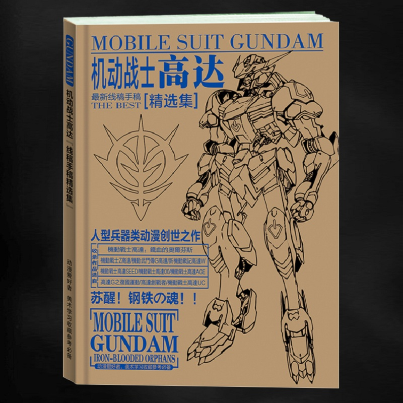192 Page Anime Gundam Antistress Colouring Book for Adults Children Relieve Stress Painting Drawing Cartoon Coloring Book Gifts