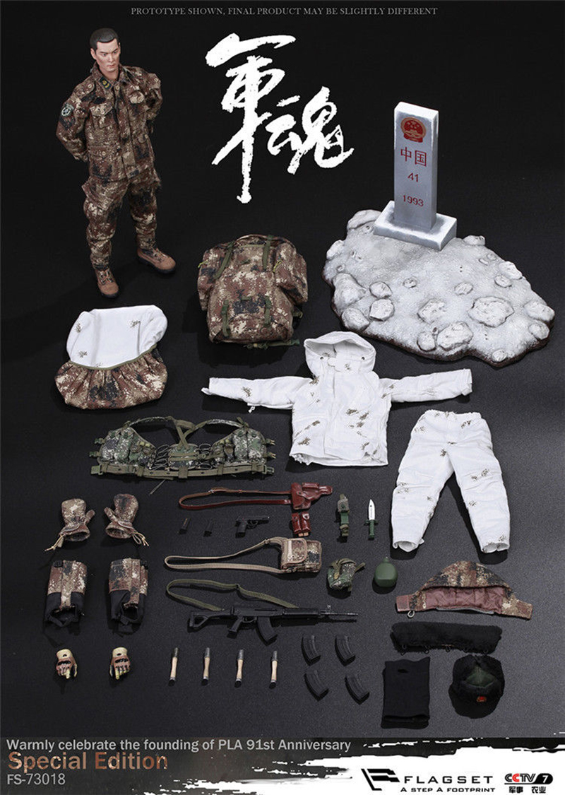 1//6 Scale Soldier Model China People/'s Liberation Army Marine Corps Doll Figure
