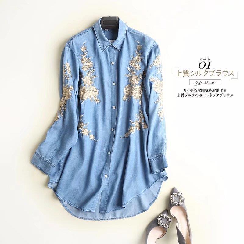 Women Female Denim Shirt 2019 Brand New Embroidered Long Sleeve Zaraing Women Denim Shirt Vadiming Sheining