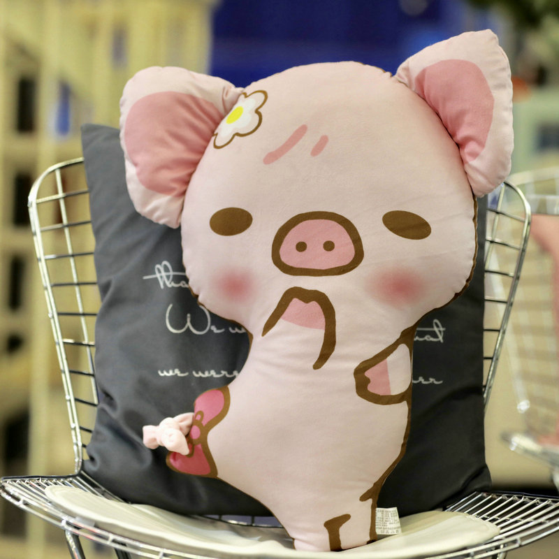 55cm Novelty lovely Cartoon Animal Pig Stuffed Plush Toy Cute Doll for Kids Birthday Christmas Gift Zodiac toy