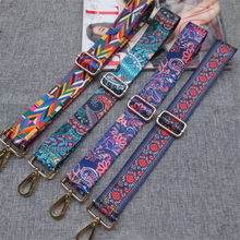 3ef40833a3757 Łatwe trzymanie na ramię pasy moda Folk-niestandardowe kolorowe długi pasek  na ramię torebki pasek złota klamra paski do torby T..