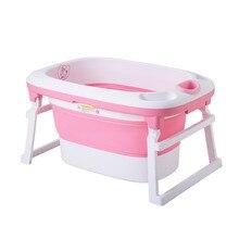 Baby Folding Bath Tub Baby Swim Tubs Portable Folding Children Bathtub Bath Bucket Swimming Pool Toddler Foldable Travel Bath