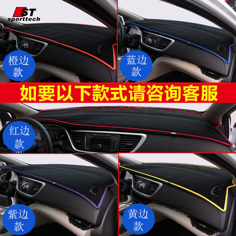 for golf 7 volkswagen cc jetta bora magotan sagitar dark pad VW CC Grill for golf 7 volkswagen cc jetta bora magotan sagitar dark pad modifications in the control dashboard pad sunscreen sunshade in car covers from automobiles